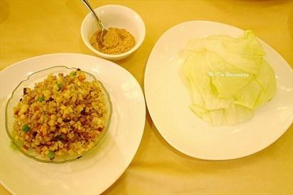 热菜摆盘花边图片