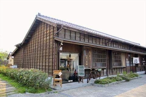 木房子咖啡
