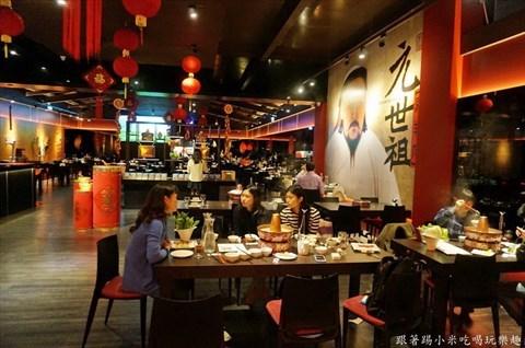 元世祖涮羊肉火锅店