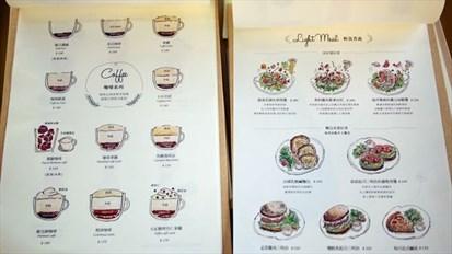 看menu上有很多选择 也有轻食 手绘菜单很可爱