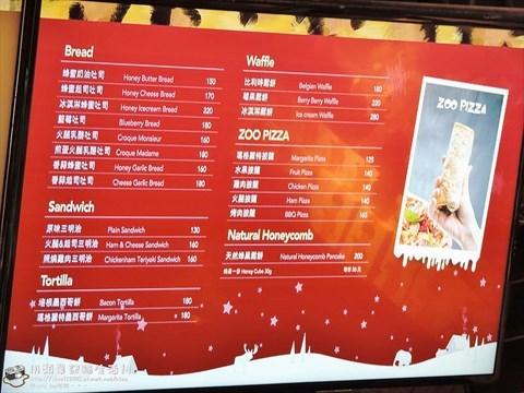 台北★韩国连锁动物咖啡厅 zoo coffe.