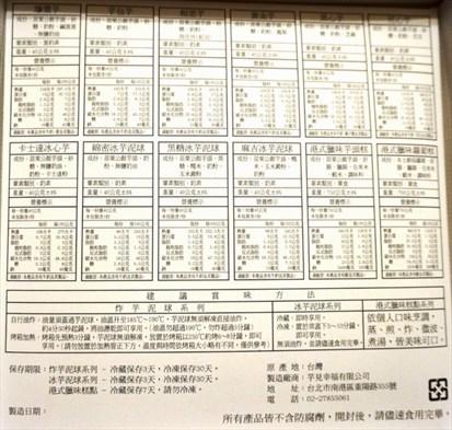 openrice 台湾开饭喇
