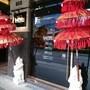 Lacuz 泰食-樂泰餐廳 松山店