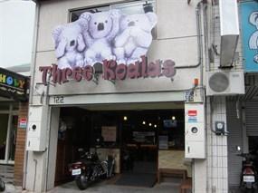 Three Koalas 花蓮店