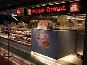 Mister Donut 中港門市