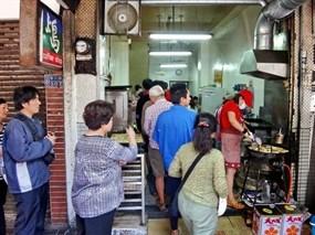 周家豆漿店