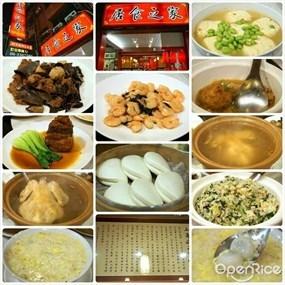 上海居食之家