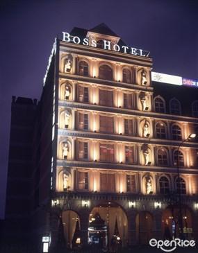 伯斯飯店-茶水巴黎西餐廳