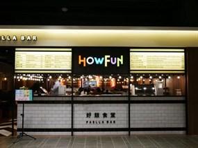 Howfun 好飯食堂 林口環球A8
