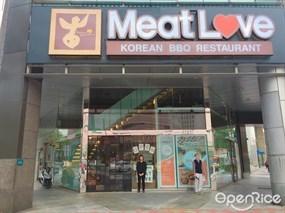 Meat Love 橡木炭火韓國烤肉