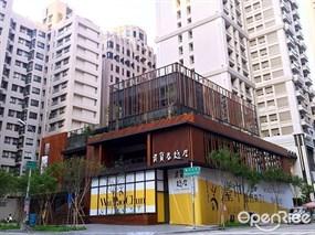 吳寶春麥方店 台中店